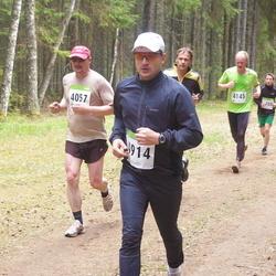 SEB 30. Tartu Jooksumaraton - Raigo Kivi (4052), Agur Ostrak (4057), Siim Külasepp (4145), Tarmo Kleimann (4914)