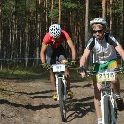 15. Jõulumäe Rattamaraton - Mihkel Kalja (91), Braian Jullinen (2118)