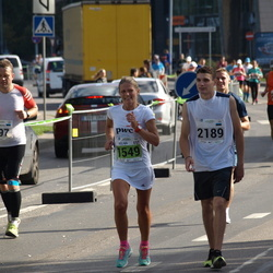 SEB Tallinna Maraton - Andres Hurt (1549), Artsemi Kalahryu (2189)