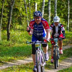 SEB 17. Tartu Rattamaraton - Annika Tuul (2609), Kaupo Leidt (5519)