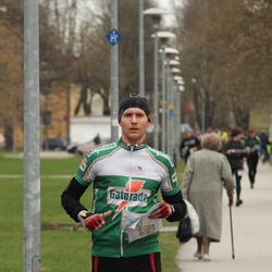 Ace Xdream I osavõistlus - Tallinn