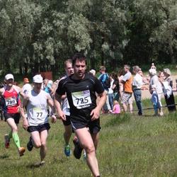 41. jooks ümber Harku järve - Karol Keskküla (77), Aare Kutsar (725)