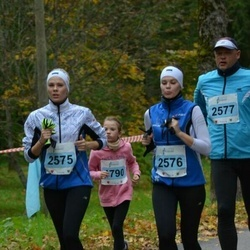 33. Paide-Türi rahvajooks - Berit Rohtjärv (2575), Birgit Rohtjärv (2576), Janis Rohtjärv (2577)