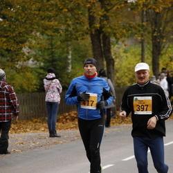 41. Saaremaa Kolme Päeva Jooks - Agur Ostrak (397), Erik Mell (417)