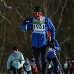 43. Tartu Maraton - Ago Allik (1931)