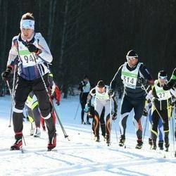 43. Tartu Maraton - Aigar Ojaots (314), Innar Sepp (458)