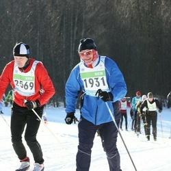 43. Tartu Maraton - Ago Allik (1931), Ants Salura (2569)