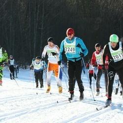 43. Tartu Maraton - Andras Kaasik (2012), Laur Haldma (2249)