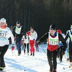 43. Tartu Maraton - Harry Liiv (1878), Annika Vaiksaar (2827)