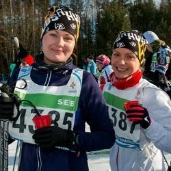 43. Tartu Maraton - Annika Remmer (4385), Piret Altosaar (4387)