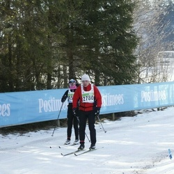 43. Tartu Maraton - Kaire Vaher (2533), Ago Estermaa (2780)