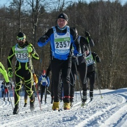 43. Tartu Maraton - Roman Sevcik (2258), Arlis Pipenberg (2357)