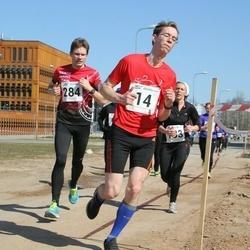 Tartu Parkmetsa jooks - Jaan Lehismets (14), Janno Veldemann (284)