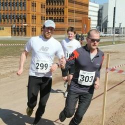 Tartu Parkmetsa jooks - Lauri Vare (299), Valdur Männiste (303)