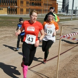 Tartu Parkmetsa jooks - Liisa Raudkepp (43), Anni Leiger (170)