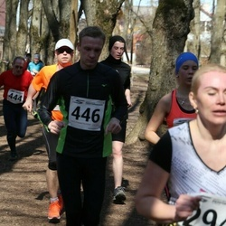 Tartu Parkmetsa jooks - Raido Rozental (446)