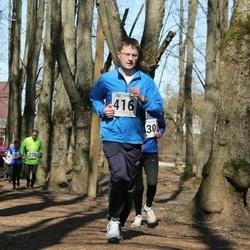 Tartu Parkmetsa jooks - Siim Randoja (416)