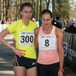 Tartu Parkmetsa jooks - Kaisa Kukk (8), Birgit Pihelgas (300)