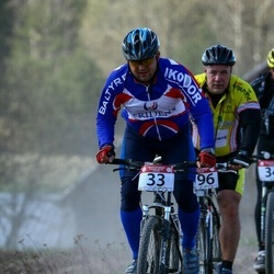 I Kõlleste rattamaraton - Allan Oras Cup - Aare Paulov (33)