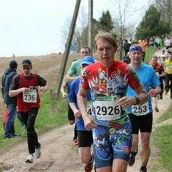 86. Suurjooks ümber Viljandi järve - Arnis Sulmeisters (253), Tarmo Hõbe (2926)