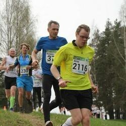 86. Suurjooks ümber Viljandi järve - Arno Bester (2116)