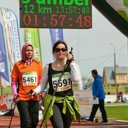 86. Suurjooks ümber Viljandi järve - Anneli Silm (5591)