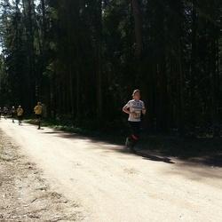33. Tartu Jooksumaraton - Annika Vaher (85)