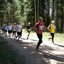 33. Tartu Jooksumaraton - Raul Villo (131), Jaan Sibul (490), Toomas Keernik (510), Alar Lehesmets (721)
