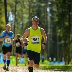 33. Tartu Jooksumaraton - Alexey Belousov (1962)