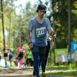 33. Tartu Jooksumaraton - Agris Purins (2718)