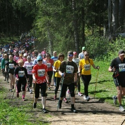 33. Tartu Jooksumaraton - Hanno Kroon (9638), Berit Kroon (9639), Mariliis Saar (9890)