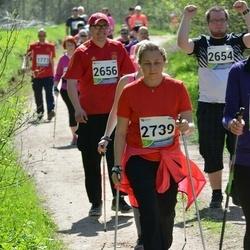 33. Tartu Jooksumaraton - Andre Limbak (2656), Katrin Sisa (2739)