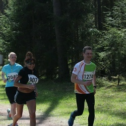33. Tartu Jooksumaraton - Annely Kärema (2040)
