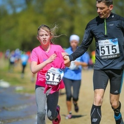 44. jooks ümber Harku järve - Anna Maria Raspel (514), Raido Raspel (515)