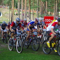 Samsung Estonian Cup 7. etapp Jõulumäe - Aare Piire (204), Indrek Kask (205), Mart Tilk (224)