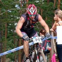 Samsung Estonian Cup 7. etapp Jõulumäe - Andre Kull (90)