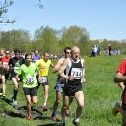 44. jooks ümber Harku järve - Mait Leemet (303), Ago Veilberg (744)