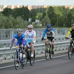 34. Tartu Rattaralli - Andre Avarlaid (5982), Kert Lillemäe (6008), Liene Samsonkina (6597), Tea Kõrgesaar (7147)