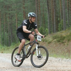 Värska GP - Erko Zlatin (84)