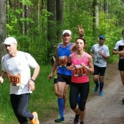 Pärnumaa Võidupüha maraton - Anett Tõnutare (231), Kaarel Reispass (346)