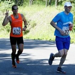 34. jooks ümber Pühajärve - Hanno Aaste (37), Margus Merivälja (570)