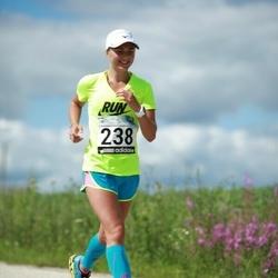 2. Suvejooks ümber Saadjärve - Ann-Christine Allik (238)