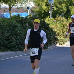 SEB Tallinna Maraton - Andris Leja (218), Jorma Härmsalu (407)