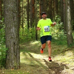 43. jooks ümber Ülemiste järve - Aigar Ojaots (683)