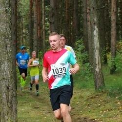 43. jooks ümber Ülemiste järve - Aare-Arnold Äkke (1039)