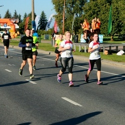 SEB Tallinna Maraton - Maris Aagver (1796), Priit Libe (1805)