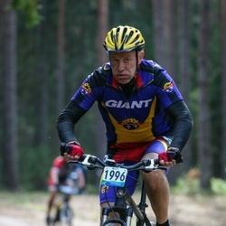 18. Tartu Rattamaraton - Agris Knope (1996)