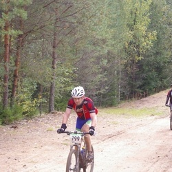 SEB 15. Tartu Rattamaraton - Arno Ojamets (799)