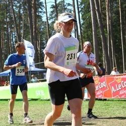 SEB 26. Tartu Jooksumaraton - Alar Just (539), Ana Rebane (2311)
