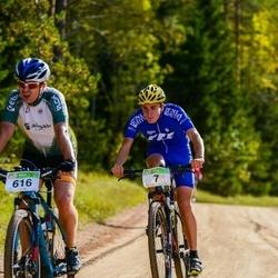 RMK Kõrvemaa Rattamaraton - Kevin Kalle Kell (7)